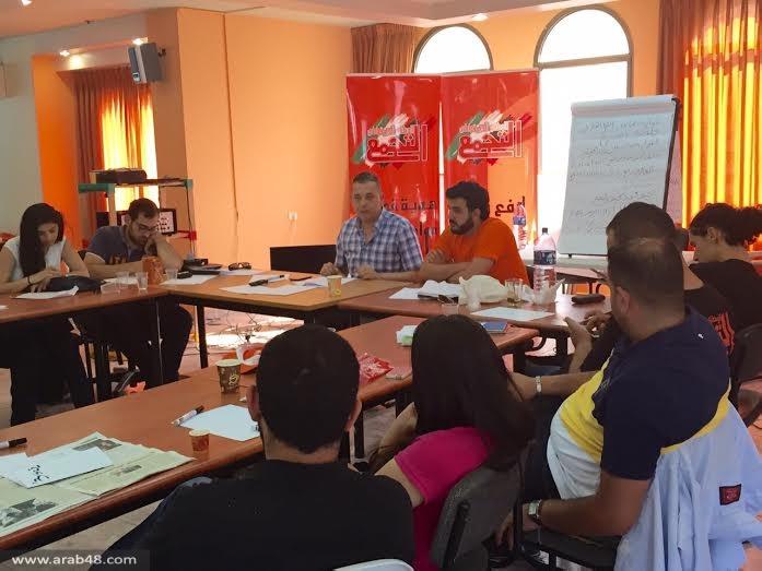 الناصرة: التجمّع الطلابيّ يفتتح أول أيامه الدراسية لهذا العام