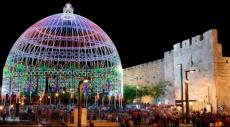 إسرائيل تستعد لمهرجان الأنوار التهويدي بالقدس المحتلة