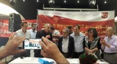 الحزب الشيوعي يختتم مؤتمره الـ27 وينتخب هيئاته المركزية