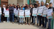 ندوة: مستقبل العمل الجماعي العربي في إسرائيل ودور المشتركة