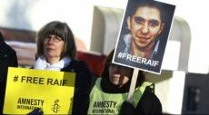 #BACKLASH... حملة تضامنية جديدة مع رائف بدوي