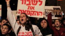 """استطلاع: أغلبية الفتية اليهود هم """"يمينيون"""" ويبررون """"جباية الثمن"""""""