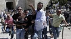 القدس المحتلة: الاحتلال يقمع نشاطا ضد مهرجان تهويدي