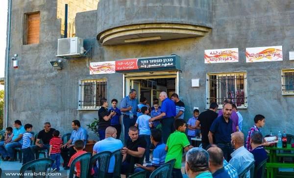 جت: افتتاح معهد قتال الشوارع الأول من نوعه