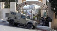 طلبة الصيدلة في جامعة القدس ينتزعون اعتراف وزارة الصحة الإسرائيلية