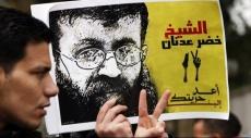 تدهور الوضع الصحي للأسير خضر عدنان