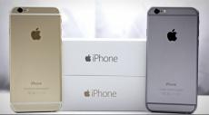 رسالة مسربّة تكشف موعد إطلاق هاتف آيفون الجديد