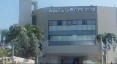 الطيبة ترقب رد وزير الداخلية حول موعد انتخابات البلدية