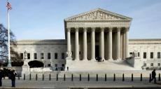 قرار المحكمة الأميركية العليا ضربة موجعة لإسرائيل