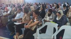 دير حنا: مؤتمر جسور يناقش صحة المرأة العربيّة