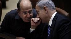 يعلون يستبعد سلاما مع الفلسطينيين خلال حياته