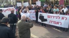 رمية: تصعيد النضال وتظاهرة يوم الجمعة المقبل