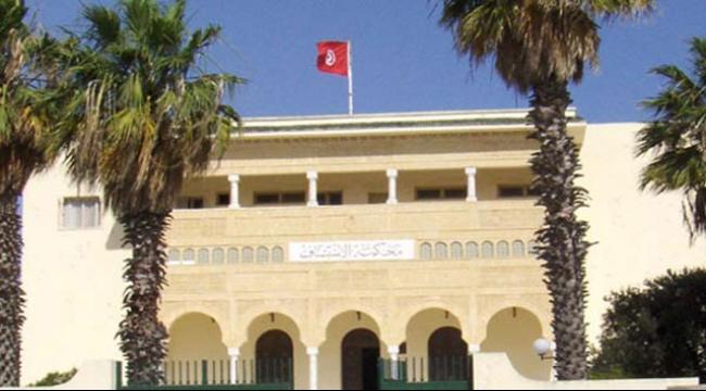 تونس: إلغاء التحفظ على أملاك بن علي وأقاربه