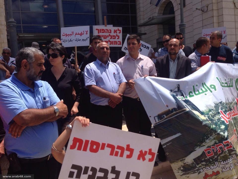 الرملة: تظاهرة احتجاجا على هدم المنازل العربية