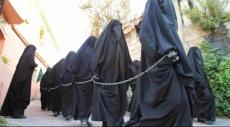 """نشطاء يطالبون بإنقاذ """"عبيد الجنس"""" المحتجزات لدى """"داعش"""""""