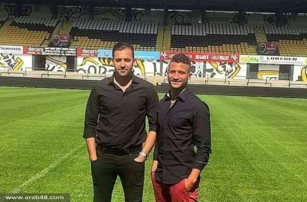 رسميا : غدير يوقع في فريق لوكران البلجيكي لمدة 4 سنوات