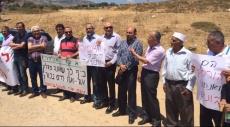 رمية: تظاهرة لإسقاط قرار المصادرة والتهجير