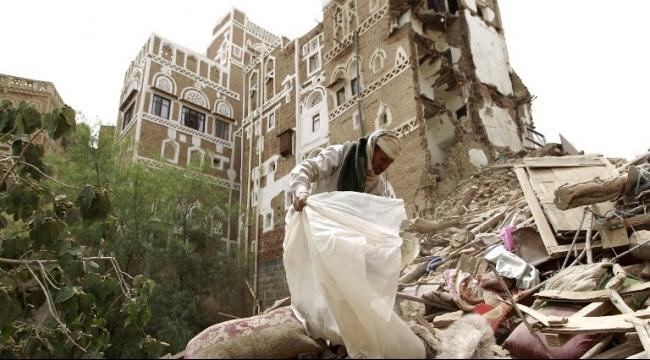 إدانة الغارات على المدينة القديمة: 6 قتلى بقصف التحالف لصنعاء