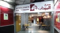 اللجنة القطرية: مسرح الميدان ليس يتيما
