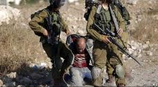 فيديو: اعتداء وحشي على متظاهرين فلسطينيين