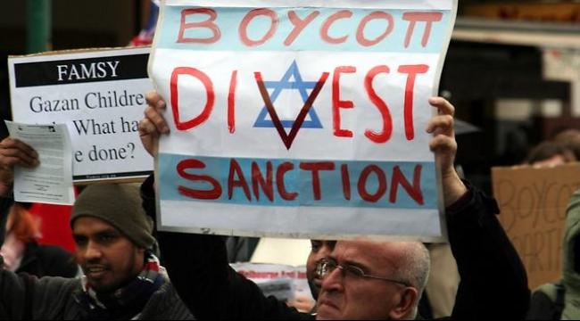 اتفاق تجارة حرة بين أميركا وأوروبا يمنع مقاطعة إسرائيل