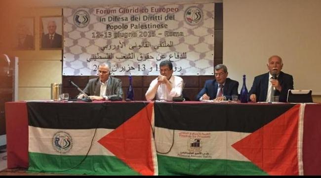 مطالبة بتعليق عضوية إسرائيل في الأمم المتحدة