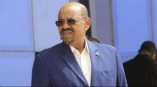 الجنائية الدولية تطالب جنوب إفريقيا بالقبض على الرئيس السوداني