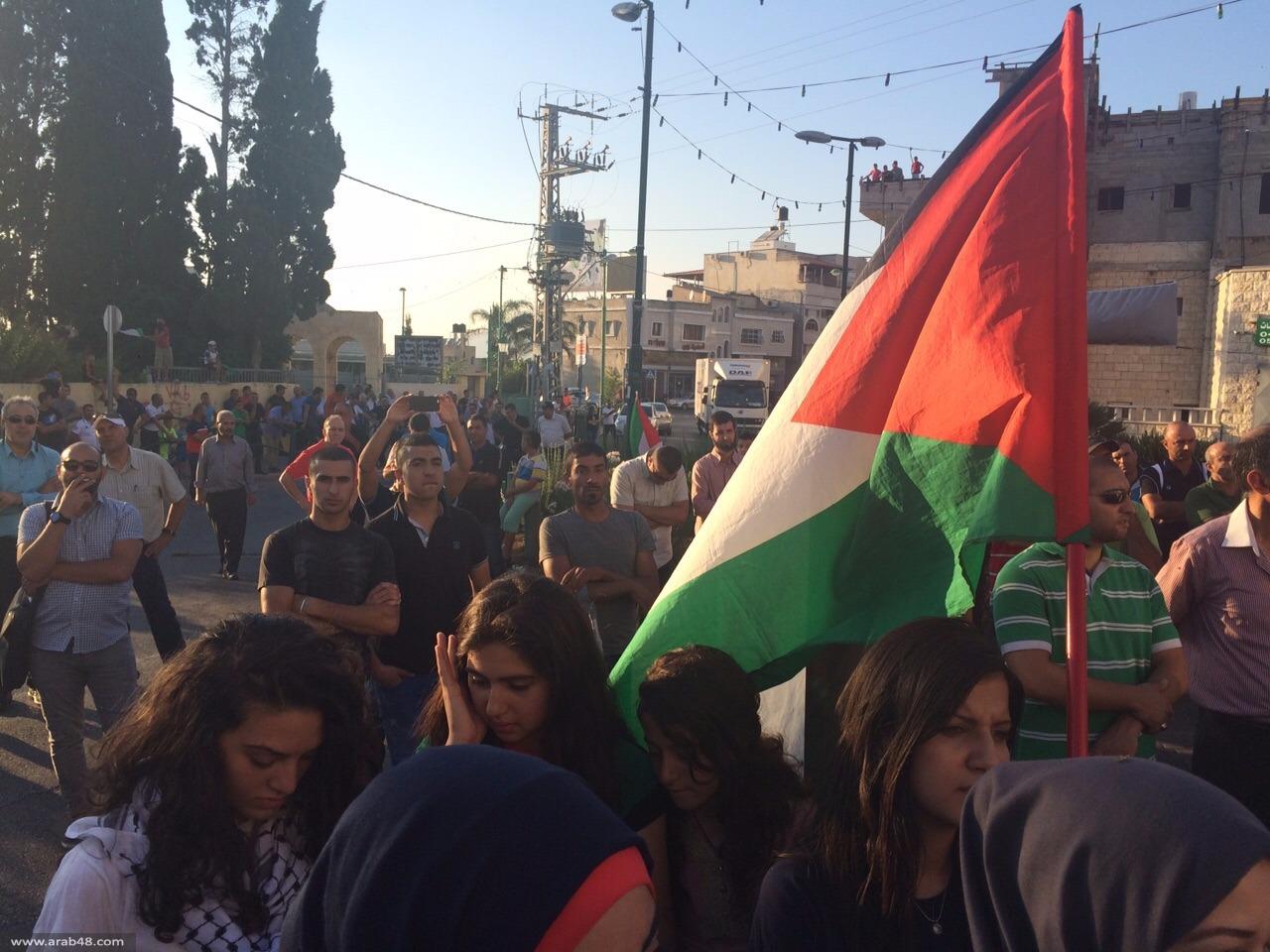 كفركنا: مظاهرة احتجاجيّة ضد الهدم
