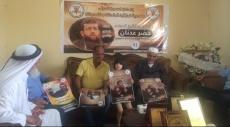 مسيرة الجمعة أمام مستشفى صرفند  تضامنا مع الأسير خضر عدنان
