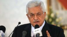 عبّاس في المجلس الثوري: الحكومة ستقدّم استقالتها خلال 24 ساعة