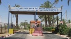 المخابرات الإسرائيلية تفرج عن رجل أعمال أردني