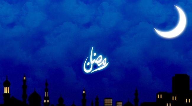 دار الإفتاء: الخميس أوّل أيام رمضان
