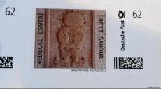ألمانيا تصدر طابعًا بريديًا يحمل صورة حنظلة