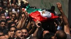 الفلسطينيون سيرفعون أول ملف ضد إسرائيل لمحكمة لاهاي