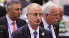 الحمد الله ينفي استقالته من رئاسة الحكومة