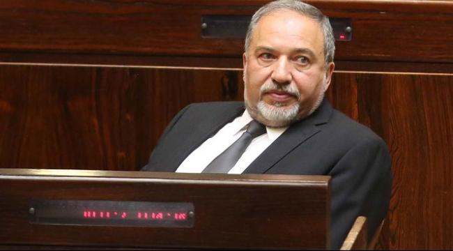 ليبرمان يطرح مشروع قانون سحب تمويل أحزاب تؤيد المقاطعة