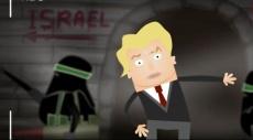 إسرائيل تزيل فيديو يسخر من تغطية الصحافيين الأجانب لحرب غزة