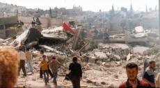 السلطة الفلسطينية وحماس ترحبان بتقرير لجنة التحقيق