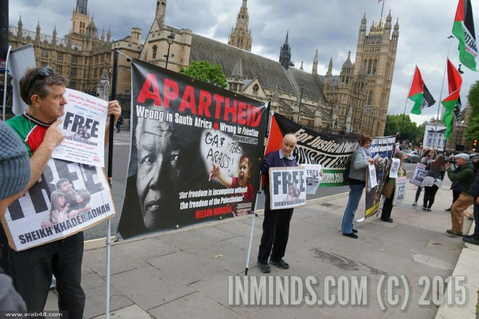 في اليوم 50 لإضراب الأسير عدنان فعالية مشتركة في لندن