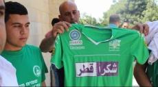 اقتراح قانون لمنع حصول فرق رياضية على دعم عربي