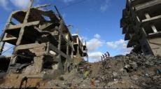 """""""تقرير لجنة تقصي الحقائق موجه للقيادة الإسرائيلية ولمحكمة لاهاي"""""""