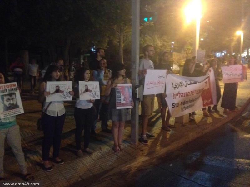 حيفا تتظاهر لأجل الأسير خضر عدنان