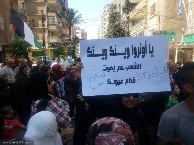 معتقلو عين الحلوة: مضربون عن الطعام بينهم فتيات وسيدة ومسن