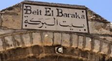 تقرير الاستيطان الأسبوعي: جنود يحتلون كنيسة بيت البركة