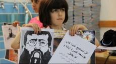 بيسان تنتظر عودة والدها منتصرًا