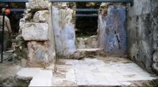 إسرائيل تعترف بإسلامية الموجودات الأثرية غربي ساحة البراق