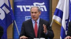 نتنياهو يؤجل التصويت على نقل صلاحيات وزير الاقتصاد للحكومة