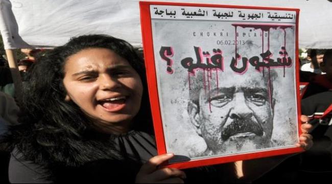 تونس: أولى جلسات محاكمة المتهمين باغتيال شكري بلعيد