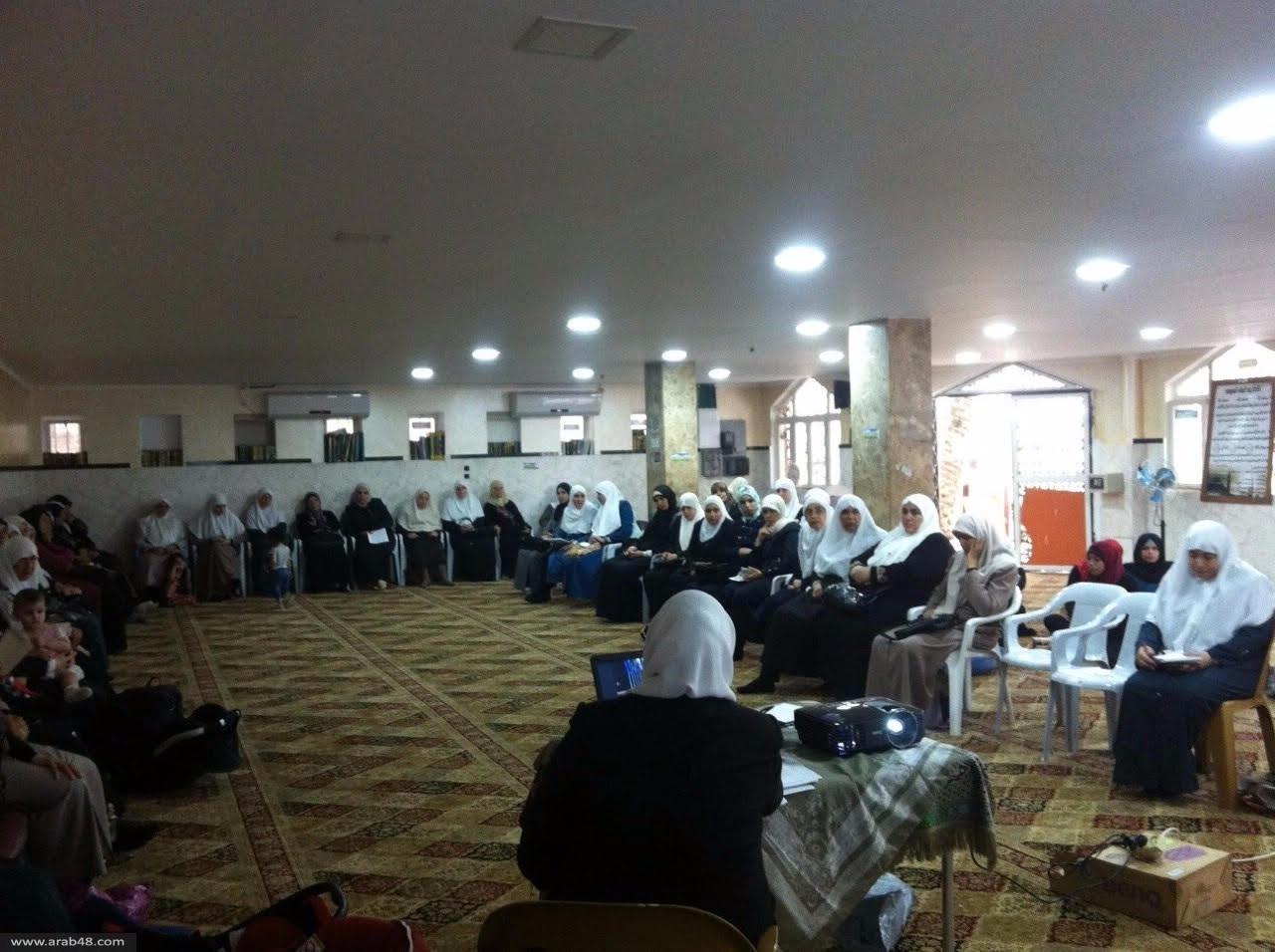 الناصرة: محاضرة تعريفية حول قضية الأسرى