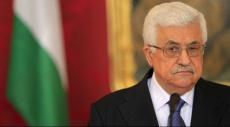 """حماس: قرار عباس تعديل حكومة الوفاق """"انقلاب"""" على اتفاق المصالحة"""